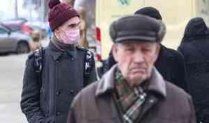 «Найдут всех»: в Архангельской области за два дня вышли на 940 нарушителей карантина