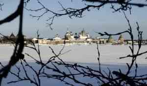 Гендиректора Архангельского водорослевого комбината оштрафовали за отсутствие документов на участки