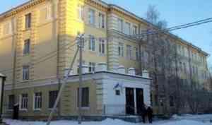 Сроки вступительных экзаменов в России перенесены из-за эпидемии коронавируса