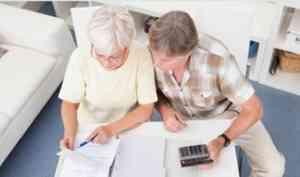 Пенсии за первую декаду апреля профинансированы досрочно