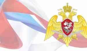 Информация центра лицензионно-разрешительной работы Управления Росгвардии по Архангельской области