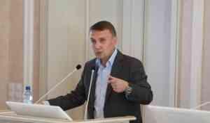 Депутаты-единороссы предложили внести изменения в законопроект о поддержке предпринимательской деятельности в Арктической зоне России