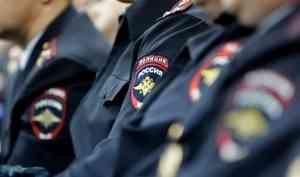 Полиция Архангельской области заявила, что нарушителей режима самоизоляции ждут штрафы