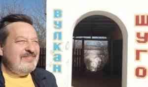 Архангельский журналист Николай Прокофьев под карантином вЮФО: казачьи кордоны тормозят чужаков