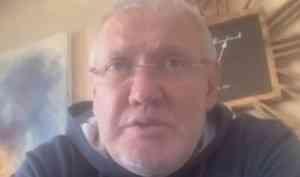 Член Совета директоров АЦБК Владимир Крупчак объявил овыделении 20 млн рублей наборьбу скоронавирусом
