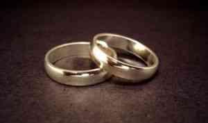 В Северодвинске состоялась регистрация брака в режиме онлайн