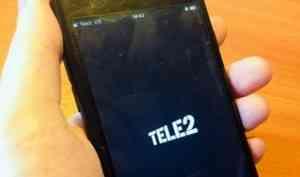 Tele2 начислит гигабайты тем, кто сидит дома