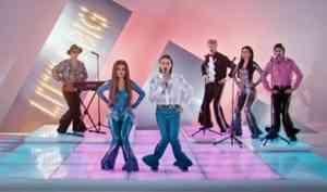 Организаторы «Евровидения» проведут шоу в онлайн-формате