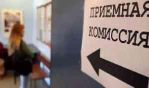 Принято решение о переносе сроков приёмной кампании в российские вузы