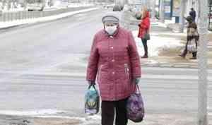 Людей в масках на улицах стало больше: смотрим на фото, кто выбрался из квартир в центр Архангельска