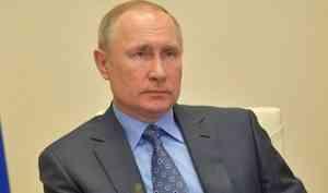 Путин подписал закон об уголовной ответственности за фейки и нарушение карантина