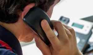 В Архангельской области вступили в силу приговоры двум телефонным террористам