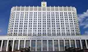 Российское правительство наделили правом вводить режим ЧС