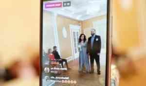 Влюбленная пара из Архангельской области поженилась онлайн в период пандемии