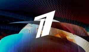 МЧС России поздравляет Первый канал с юбилеем