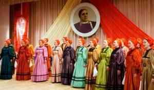 День рождения А.Я. Колотиловой Северный русский народный хор отметит онлайн
