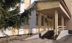 В медцентре имени Семашко появились объявления об отмене отпусков врачам