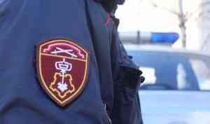В Исакогорском округе Архангельска наряд Росгвардии задержал гражданку, объявленную в федеральный розыск