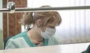 Власти региона рассказали о здоровье первой заболевшей коронавирусом — она еще не выписана