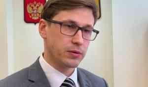 Депутат АОСД Новиков: врегионе будет создано дополнительно 176 коек наслучай обострения ситуации скоронавирусом