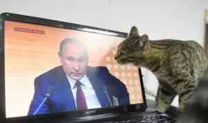 Продлит выходную неделю? Путин второй раз обращается к нации