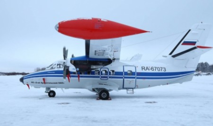 После указа губернатора туристы не смогут полететь на Соловки 2-м Архангельским авиаотрядом