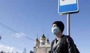 Новые правила для всех: как изменился режим повышенной готовности в Архангельской области
