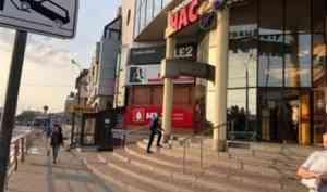 Архангельск: вТЦ«Час Пик» рассказали оработе ряда отделов, доступных для населения