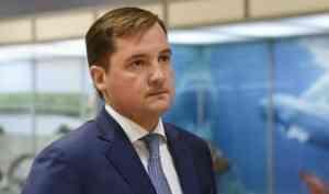 Исполнять обязанности губернатора Поморья назначен Александр Цыбульский