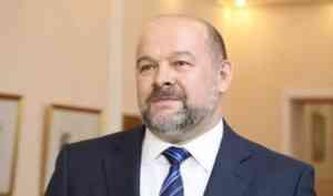 Благодарят за поддержку и ждут новые времена: депутаты комментируют отставку Орлова
