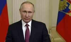 Путин пообещал сохранить зарплату всем, кто находится в самоизоляции