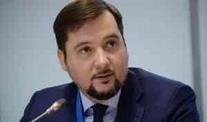 ВРИО губернатора Архангельской области станет глава НАО Цыбульский