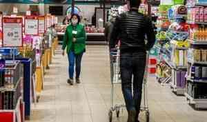 «Выходной месяц добьёт малый бизнес»: эксперты — о продлении «каникул» из-за пандемии коронавируса