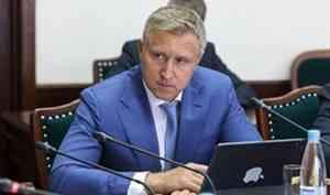 Юрий Бездудный назначен временно исполняющим обязанности губернатора НАО