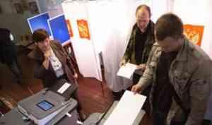 Выборы губернатора Архангельской области пройдут 13 сентября
