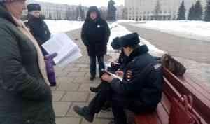 В Архангельске на четырех экоактивистов составили протоколы за нарушение противоэпидемических мер
