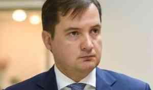 ВрИО главы Поморья Александр Цыбульский сегодня прибудет вАрхангельск