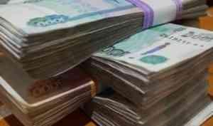 Экс-начальник УИХК МО«Котласский район» Шумилов обвиняется врастрате излоупотреблении полномочиями