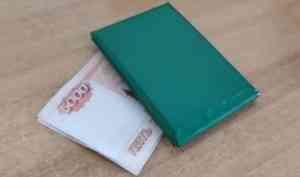 Депутат МО«Кеврольское», непредставивший сведения одоходах, лишился полномочий раньше времени