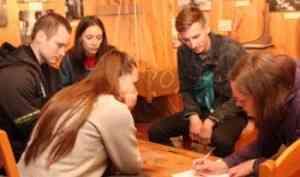 Летняя школа САФУ на Соловках стала победителем музейно-образовательного конкурса
