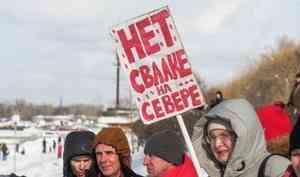 Экоактивисты Архангельской области высказались по поводу отставки Орлова