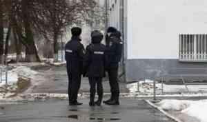 Полицейские мокнут, спасатели бдят: как Архангельск встречает Александра Цыбульского