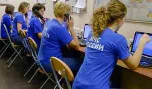 Психологи МЧС России участвуют в работе «горячей линии» по коронавирусу