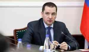 Поведет Поморье к выборам? Собираем мнения о новом врио главы Архангельской области