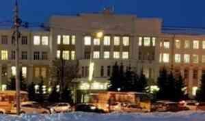 Завершается совещание по борьбе с короновирусом,  собранное ВрИО губернатора Архангельской области Цибульским