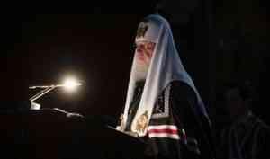 Патриарх Кирилл призвал священников совершать Литургии даже в отсутствие паствы