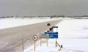 Транспортные переправы наархангельские острова будут работать доконца недели