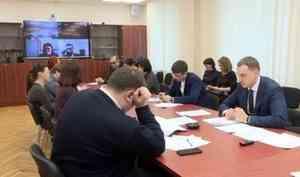 Вадминистрации Архангельска собирают идеи поспасению бизнеса вусловиях коронавируса