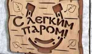 Жители Архангельска, проживающие вдеревянном жилом фонде, могут как ипрежде посещать городские бани
