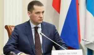 Александр Цыбульский не планирует серьезно менять состав правительства Поморья